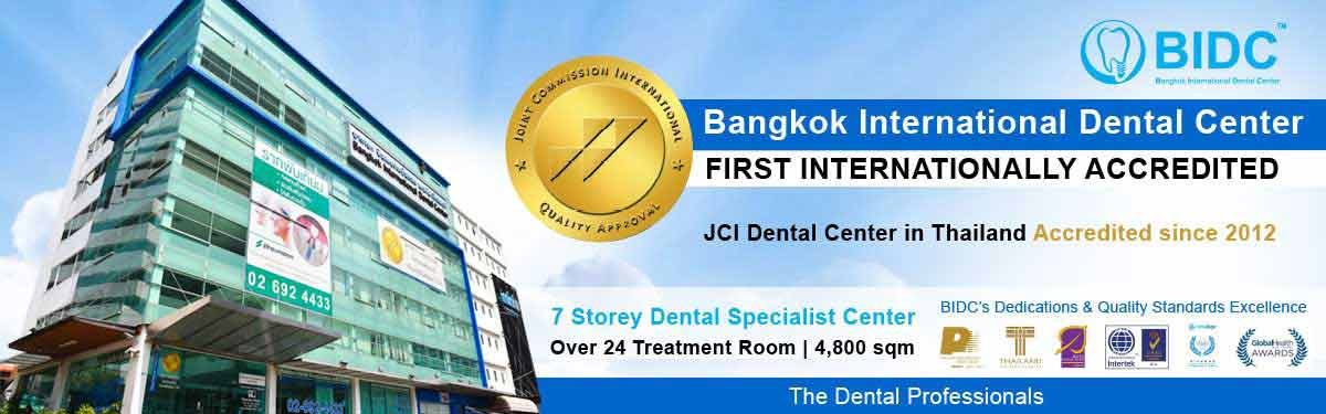 ศูนย์ทันตกรรมจัดฟัน BIDC