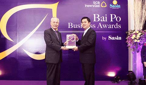 Baipo Business Award