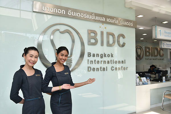 Bangkok Dental Clinic