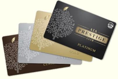 บัตร AIA Prestige