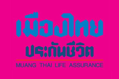 เมืองไทยประกันชีวิต ทำฟัน
