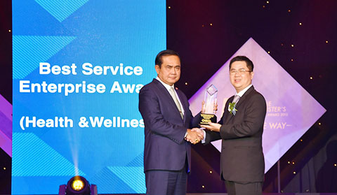 Thailand Business Award
