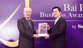 Baipo Business Award