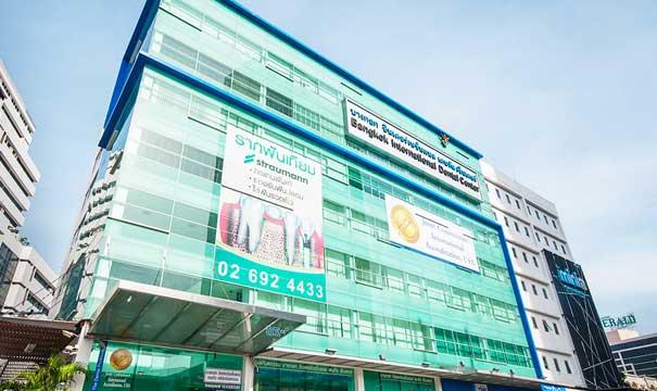 ศูนย์ทันตกรรม BIDC กรุงเทพ