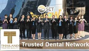 Trusted Quality Award